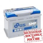 Аккумулятор GS SMF096 (L3, 75 EU)-2018