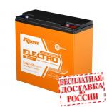 Тяговый графеновый аккумулятор RDrive ELECTRO VELO 6-DZF-22
